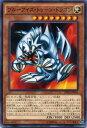 ブルーアイズ・トゥーン・ドラゴン ノーマル DP16-JP041 光属性 レベル8【遊戯王カード】