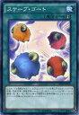 スケープ・ゴート ノーマル SD29-JP032 速攻魔法【遊戯王カード】
