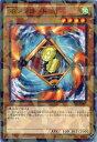 SRメンコート ノーマルパラレル SPHR-JP005 風属性 レベル4【遊戯王カード】