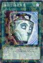 強欲で謙虚な壺 ノーマルパラレル SPHR-JP044 通常魔法【遊戯王カード】