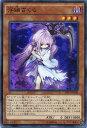 浮幽さくら スーパーレア 闇属性 レベル3 SHVI-JP040【遊戯王カード】