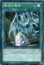 復活の福音 ノーマルパラレル SR02-JP024 通常魔法【遊戯王カード