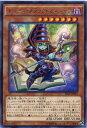 トゥーン ブラック マジシャン レア TDIL-JP032 闇属性 レベル7【遊戯王カード】