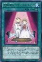 祝福の教会-リチューアル・チャーチ レア CPF1-JP016 フィールド魔法【遊戯王カード】