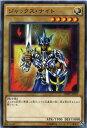 ジャックス・ナイト ノーマル SDMY-JP015 光属性 レベル5【遊戯王カード】