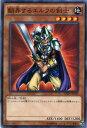 翻弄するエルフの剣士 ノーマル SDMY-JP020 地属性 レベル4【遊戯王カード】