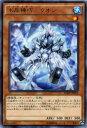 水晶機巧-クオン(クリストロン) レア INOV-JP015 水属性 レベル1