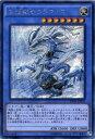 古聖戴サウラヴィス シークレットレア INOV-JP037 光属性 レベル7【遊戯王カード】スレ