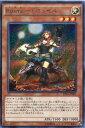 ショッピングドロッセル kozmo-ドロッセル シークレットレア 光属性 レベル3 EP16-JP001【遊戯王カード】