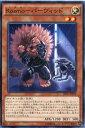 kozmo-パーヴィッド ノーマル 光属性 レベル2 EP16-JP013【遊戯王カード】02P03Dec16