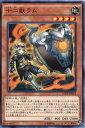 十二獣ラム ノーマル RATE-JP018 地属性 レベル4【遊戯王カード】