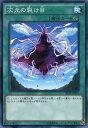 次元の裂け目 ノーマルパラレル 20AP-JP035 永続魔法【遊戯王カード】