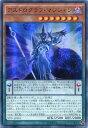 アストログラフ・マジシャン ウルトラレア SD31-JP001 闇属性 レベル7【遊戯王カード】