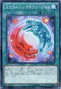 ミラクルシンクロフュージョン ノーマル SD31-JP031 通常魔法【遊戯王カード】