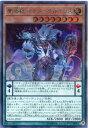 魔導獣 マスターケルベロス(マジックビースト) シークレットレア EXFO-JP027 光属性 レベル8【遊戯王カード】
