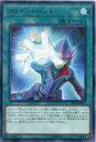 ショッピング遊戯王 フォトン・ハンド レア DP20-JP037 通常魔法【遊戯王カード】