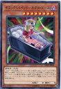 遊戯王カード ギミック パペット−ネクロ ドール ノーマル DP22-JP039 闇属性 レベル8
