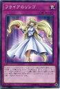 ショッピング遊戯王 遊戯王カード フライアのリンゴ ノーマル EP19-JP019 通常罠