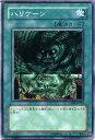 ハリケーン ノーマル SD/YSD/GS02 【遊戯王カード】【魔法カード】