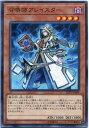 召喚師アレイスター LVP1-JP099 ノーマル 闇属性 レベル4【遊戯王カード】