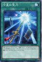 遊戯王 七星の宝刀 ノーマル SD29-JP029 通常魔法【遊戯王カード】