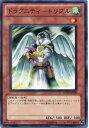 ドラグニティ-トリブル ノーマル 風属性 レベル1 SD19-JP006 遊戯王カード