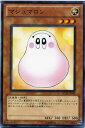 マシュマロン ノーマル SD20-JP013  【遊戯王カード】