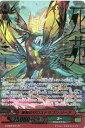 死苑のゼロスドラゴン ゾーア G-EB02/001 ZR 【カードファイト!! ヴァンガードG】ズー