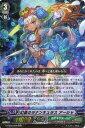 幻蒼のラナンキュラス アーシャ G-EB02/009 RRR 【カードファイト!! ヴァンガードG】ネオネクタール