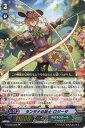ランタナの銃士 ロジータ G-EB02/020 RR 【カードファイト!! ヴァンガードG】ネオネクタール