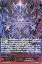 終焉のゼロスドラゴン ダスト G-BT14/003 ZR 【カードファイト!! ヴァンガードG】ダークゾーン