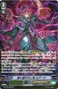 闇に縛られし竜 ルアード G-BT14/S03 SP 【カードファイト!! ヴァンガードG】シャドウパラディン