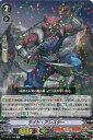 ライト・アレスター V-BT02/028 R 【カードファイ...