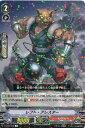 レフト・アレスター V-BT02/029 R 【カードファイ...