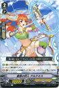 黄昏の狩人 アルテミス V-EB04/019 R【カードファイト ヴァンガード】ジェネシス