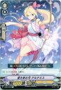 星を射る弓 アルテミス V-EB04/038 C【カードファイト ヴァンガード】ジェネシス