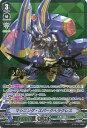 マシニング・スパークヘラクレス V-EB01/SV03 SVR 【カードファイト!! ヴァンガード】メガコロニー