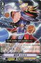 【カードファイト!! ヴァンガード】 V-TD09/001 C仕様 煌天神 ウラヌス(ジェネシス)