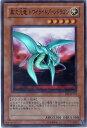 異次元竜 トワイライトゾーンドラゴン スーパーレア EE1-JP177 光属性 レベル5 【遊戯王カード】