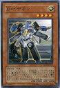 D・ビデオン ノーマル RGBT-JP015 光属性 レベル4【遊戯王カード】...