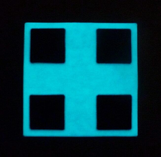 【高輝度蓄光】蓄光スロープタイル 100角 (床...の商品画像