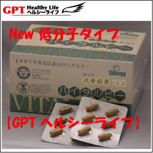 New vital by low molecular weight type (96 grains) singer, Okinawa only shipping plus shipping costs 540 Yen