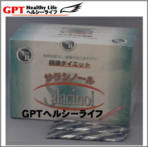 Salacinol granules (90 packages), cash on delivery fee and support