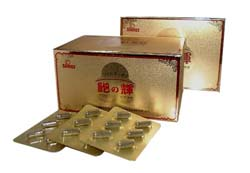 A bargain! Singer abalone FAI (96 capsules) × 2 box, abalone extract