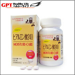 Kyoto pharmaceutical healthcare, Minerva hyaluronic acid 240 supplements 2 piece set, and COD fee free