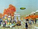 バイレン「シャンゼリゼ」現状フレーム赤札市場