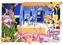 鈴木英人「ウオーター フロント バー」(スペシャルエディション) -WATERFRONT BAR(Special Edition)-1992年 シルクスクリーン 額付版画作品国内 送料無料