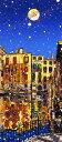 鈴木英人「スターダスト カナル」-STARDUST CANAL-1995年 シルクスクリーン額付版画作品 国内送料無料