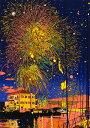 鈴木英人「果てしなき夏の日々」-ENDLESS SUMMER DAYS-1995年 シルクスクリーン 額付版画作品 国内送料無料