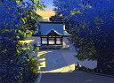 鈴木英人「鎌倉銀河の舞」-FORUM STAR- 2000年 シルクスクリーン 額付版画作品 国内送料無料
